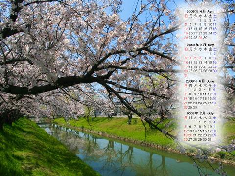 Calendar_200904_003