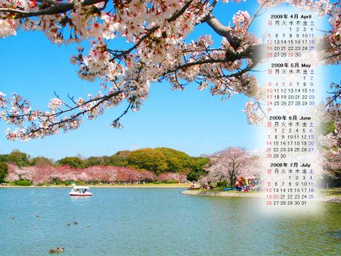 Calendar_200904_004