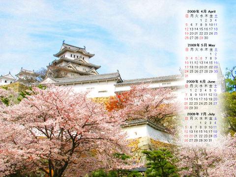 Calendar_200904_005