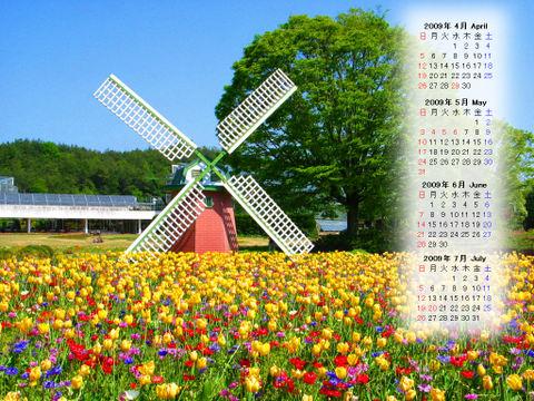 Calendar_200904_007