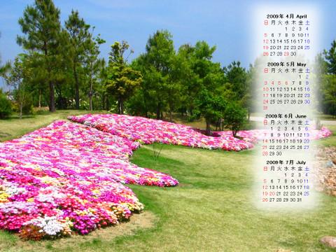 Calendar_200904_013