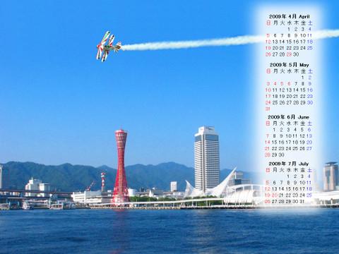 Calendar_200904_019