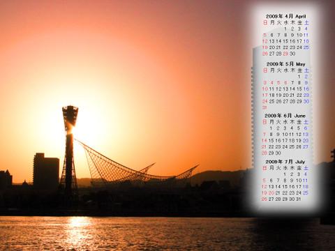 Calendar_200904_021