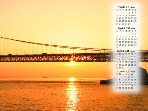 Calendar_200904_022