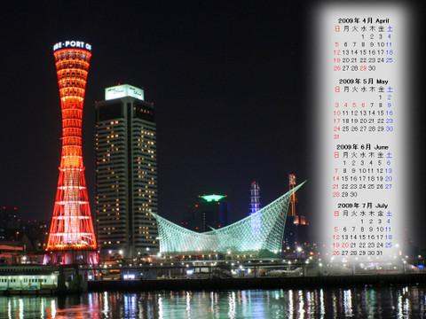 Calendar_200904_024