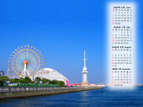Calendar_200906_024