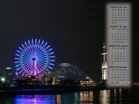 Calendar_200906_025