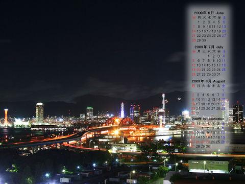 Calendar_200906_026