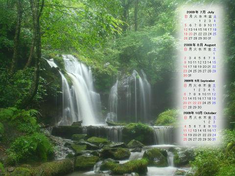 Calendar_200907_003