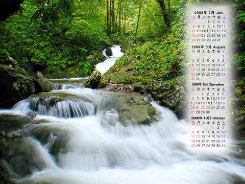 Calendar_200907_004
