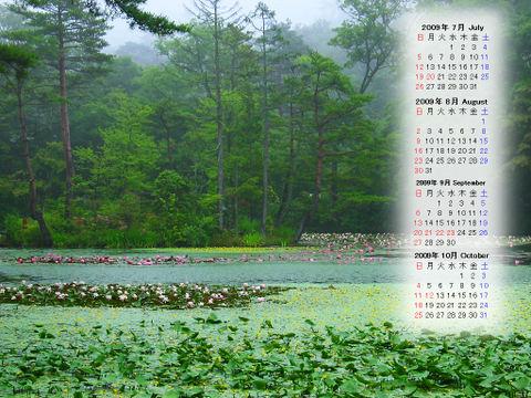 Calendar_200907_007