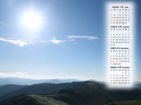 Calendar_200907_015