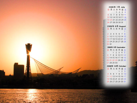 Calendar_200907_016