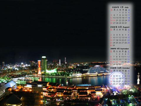 Calendar_200907_019