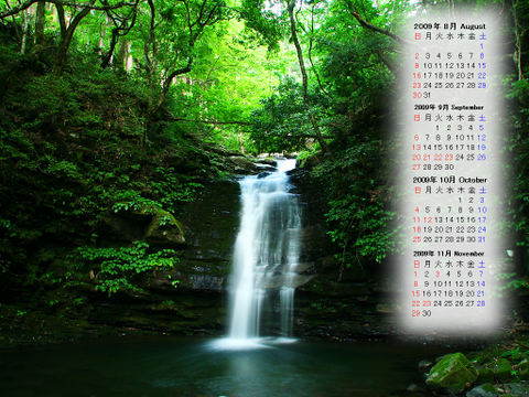 Calendar_200908_001