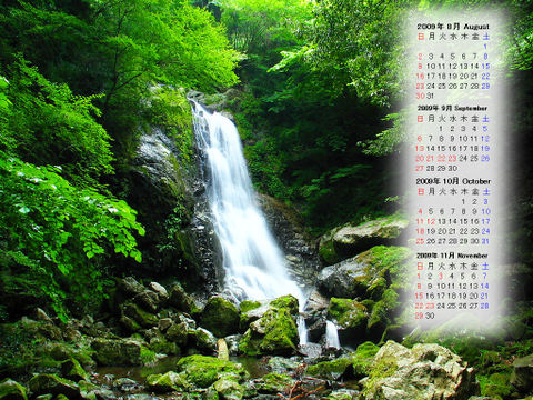 Calendar_200908_002