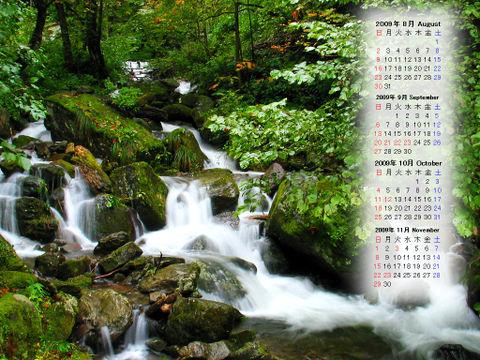 Calendar_200908_003