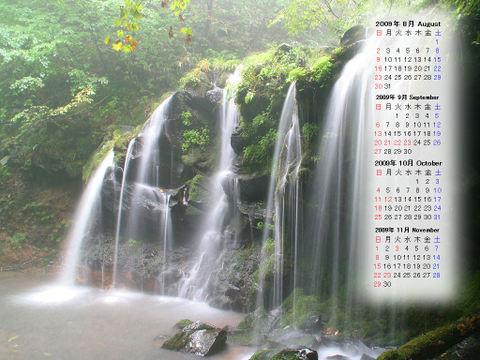 Calendar_200908_004