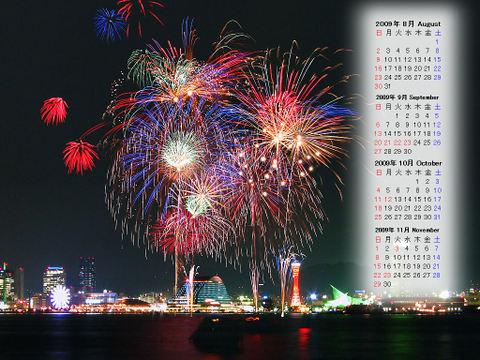 Calendar_200908_019