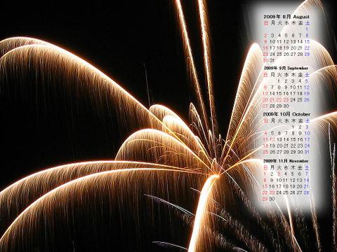 Calendar_200908_021