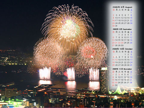 Calendar_200908_023
