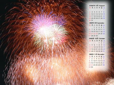 Calendar_200908_024