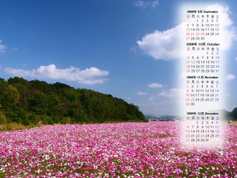 Calendar_200909_001