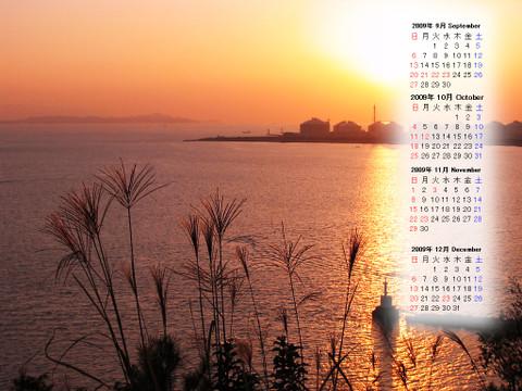 Calendar_200909_017
