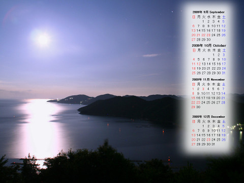 Calendar_200909_019
