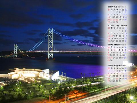 Calendar_200909_022