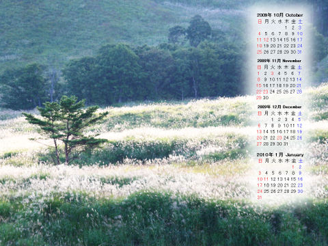 Calendar_200910_006