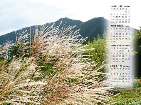 Calendar_200910_007