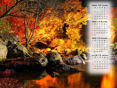 Calendar_200910_019