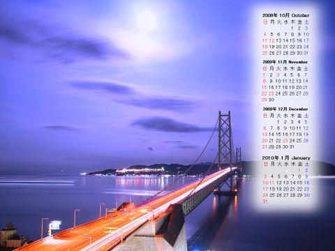 Calendar_200910_021