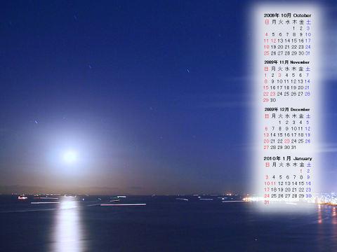 Calendar_200910_022