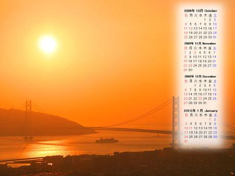 Calendar_200910_023