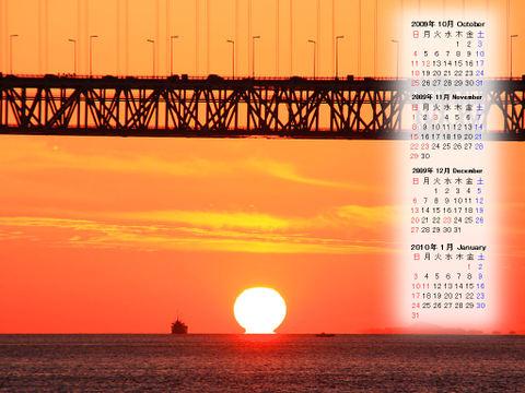Calendar_200910_024
