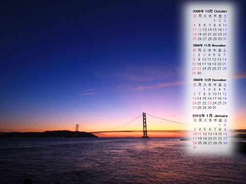 Calendar_200910_025