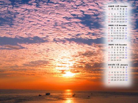 Calendar_200910_026