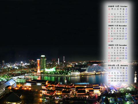 Calendar_200910_027