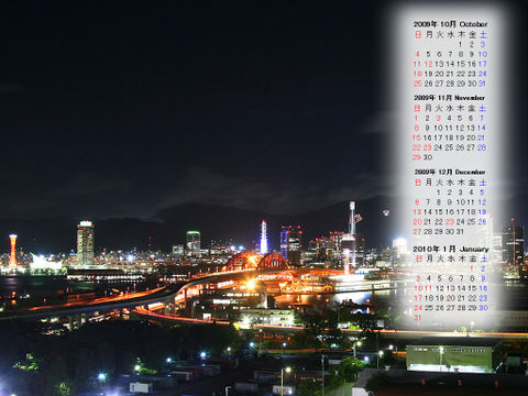 Calendar_200910_028