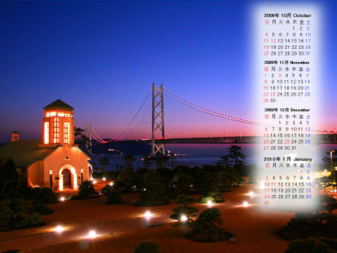 Calendar_200910_029