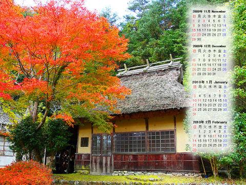 Calendar_200911_005