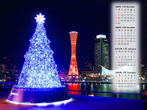 Calendar_200911_011