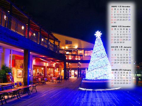 Calendar_200911_012