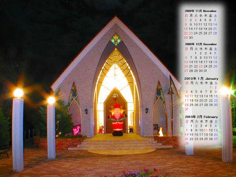 Calendar_200911_015