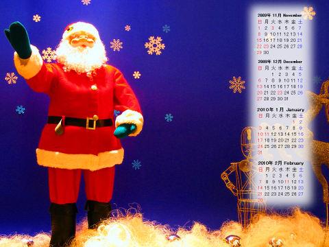Calendar_200911_016