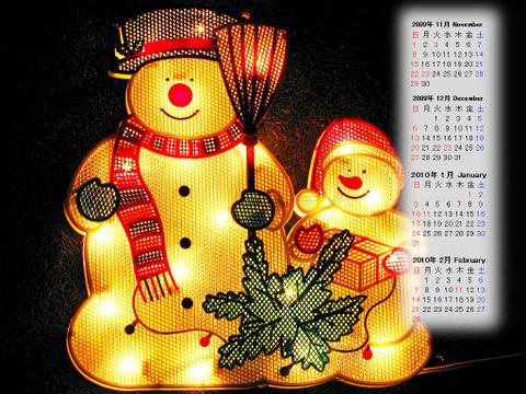 Calendar_200911_018