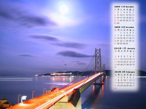 Calendar_200911_019