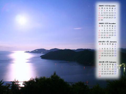 Calendar_200911_020